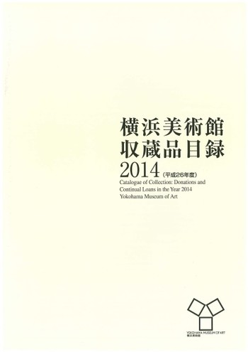 Catalogue of Collection: Acquisitions and Donations in the Year 2014
