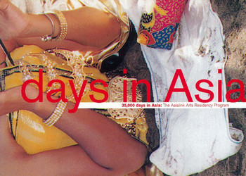 35,000 days in Asia: The Asialink Arts Residency Program