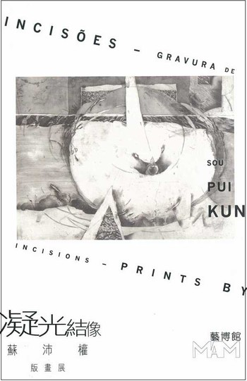 Incisions: Prints by Sou Pui Kun