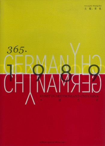 (1989 Art in Germany and China)
