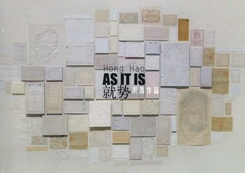 Hong Hao: AS IT IS