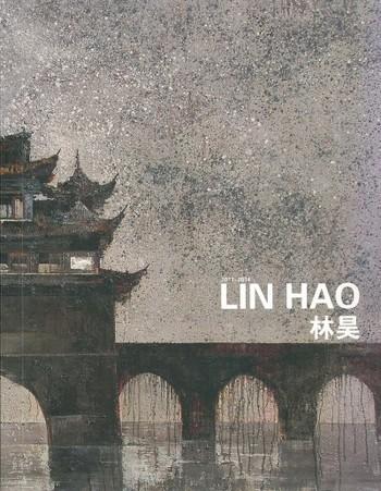 Lin Hao 2011-2014