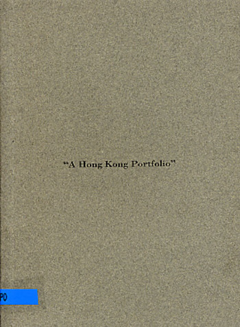 A Hong Kong Portfolio