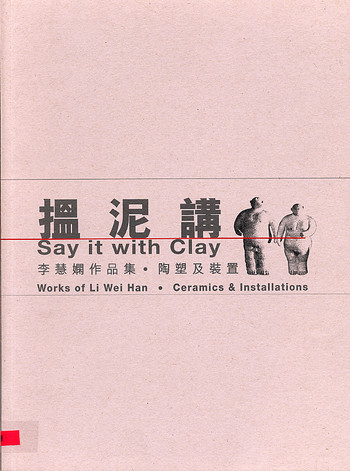 Say It with Clay: Works of Li Wei Han - Ceramics and Installations