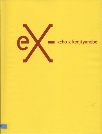 eX- Kcho x Kenji Yanobe