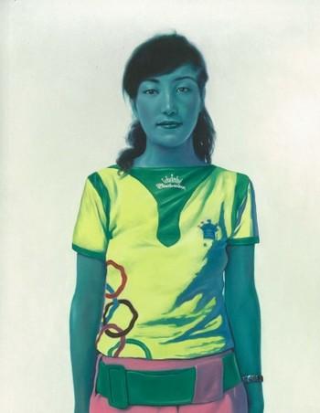 Untitled Identity: Tsewang Tashi