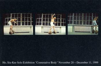 Ho, Siu-Kee Solo Exhibition 'Connotative Body'
