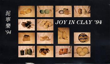 Joy in Clay '94