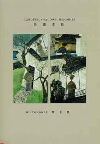Hu Yong Kai: Gardens, shadows and memories