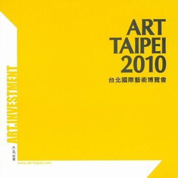 Art Taipei 2010