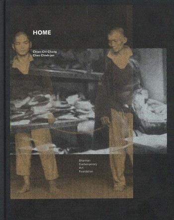 Home: Chien-Chi Chang and Chen Chieh-jen