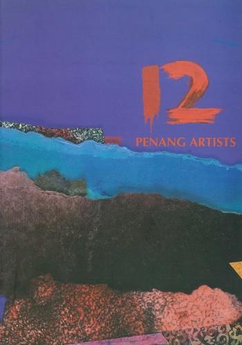 12 Penang Artists