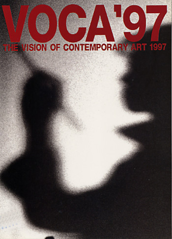The Vision of Contemporary Art '97