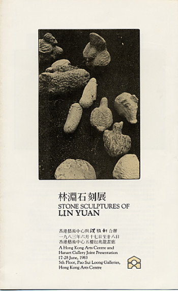 Stone Sculptures of Lin Yuan