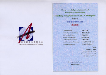 Opening Ceremony of the Hong Kong Association of Art Therapists