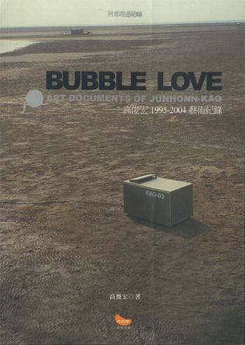 Bubble Love: Art Documents of Junhonn-Kao