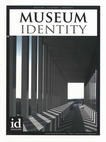 Museum Identity Magazine (All holdings in AAA)