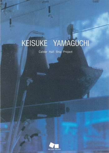 Keisuke Yamaguchi: Calder hall ship project