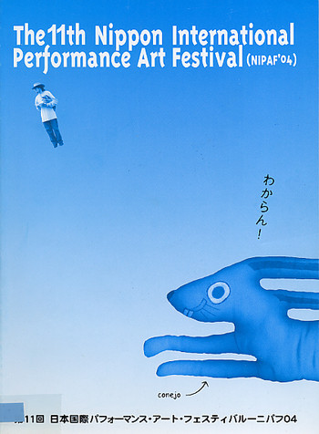 The 11th Nippon International Performance Art Festival (NIPAF '04)