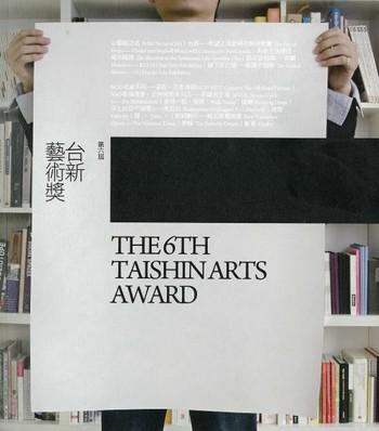 The 6th Taishin Arts Award