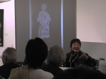 Talk: Irene Chou: The Universe is My Heart