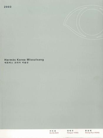 2003 Hermes Korea Missulsang