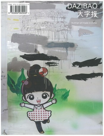 Dazibao: Austrian Art Made in China