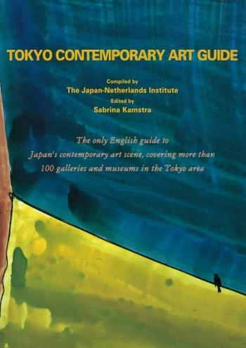 Tokyo Contemporary Art Guide 1995
