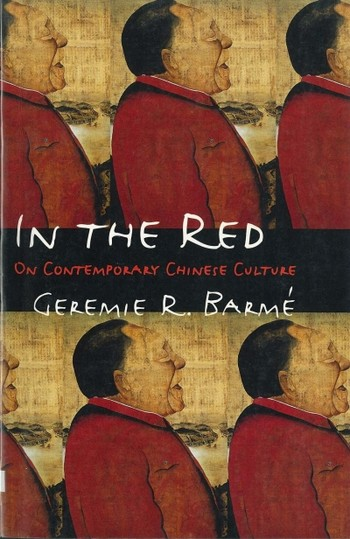 In the Red: On Chinese Contemporary Culture