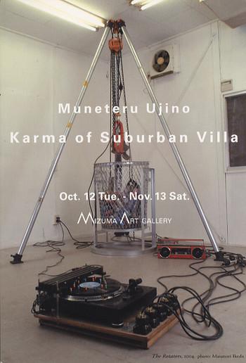 Muneteru Ujino: Karma of Suburban villa