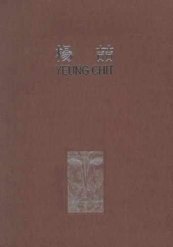 Yeung Chit