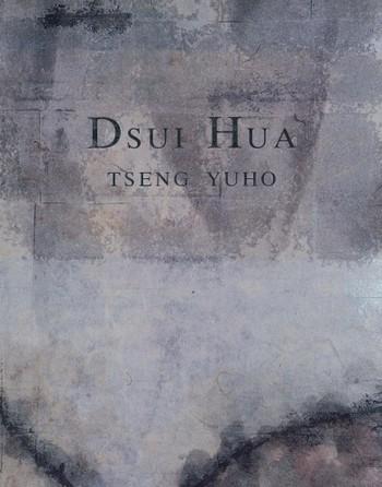 Dsui Hua - Tseng Yuho