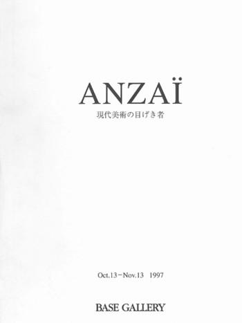 Anzai
