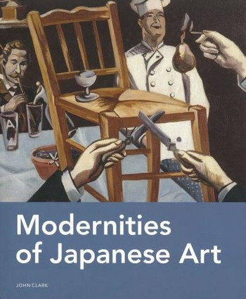 Modernities of Japanese Art