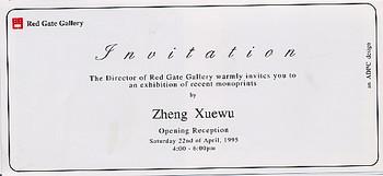 Recent Monoprints by Zheng Xuewu