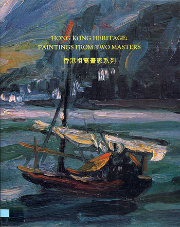 Hong Kong Heritage: Paintings from Two Masters