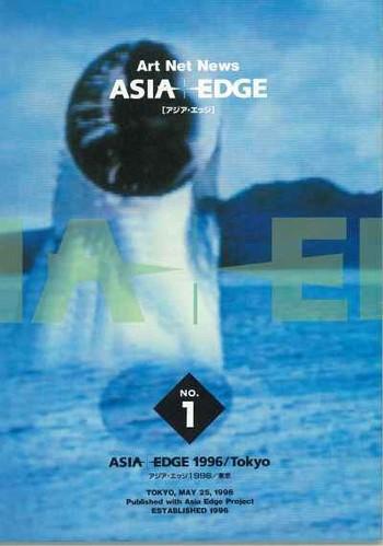 Asia Edge 1996