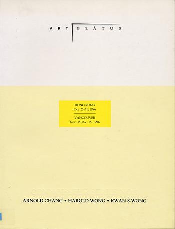 Connoisseur Series No.1: Arnold Chang, Harold Wong, Kwan S. Wong