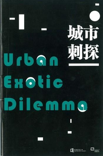Urban Exotic Dilemma