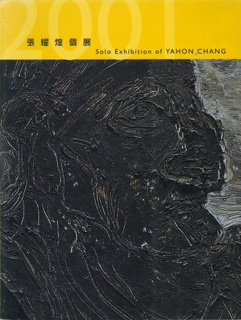 2001 Solo Exhibition of Yahon Chang