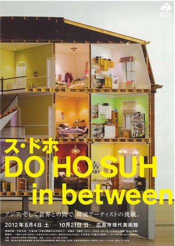 Do Ho Suh: In Between