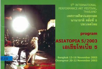 Asiatopia 5/2003