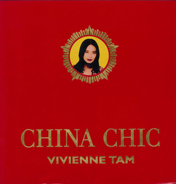 CHINA CHIC: Vivienne Tam with Martha Huang