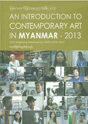 An Introduction to Contemporary Art in Myanmar First Volume