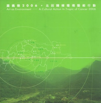 Art as Environment: A Cultural Action in Tropic of Cancer 2006