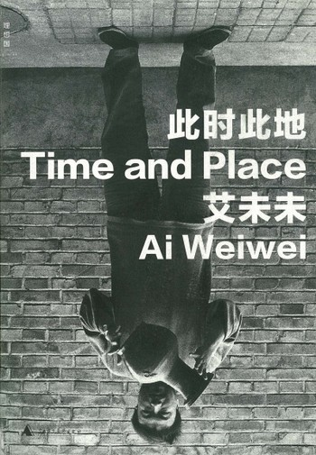 Time and Place: Ai Weiwei