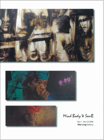 Mind, Body & Soul 2