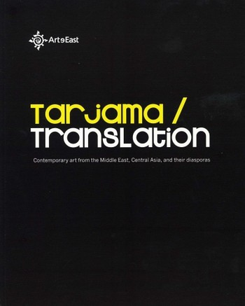 Tarjama/Translation: Contemporary Art from the Middle East, Central Asia, and Their Diasporas
