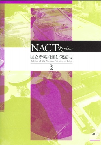 NACT Review: Bulletin of the National Art Center, Tokyo No.2