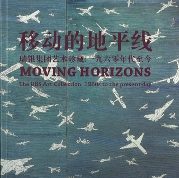 Moving Horizons: The UBS Art Collection: 1960s to the Present Day